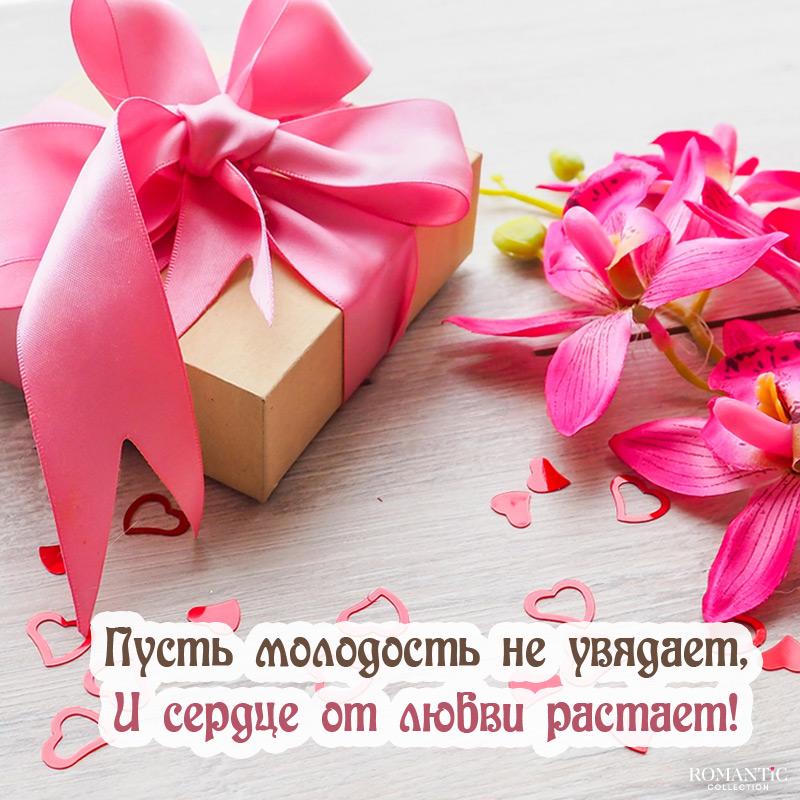 Поздравления для женщины в стихах